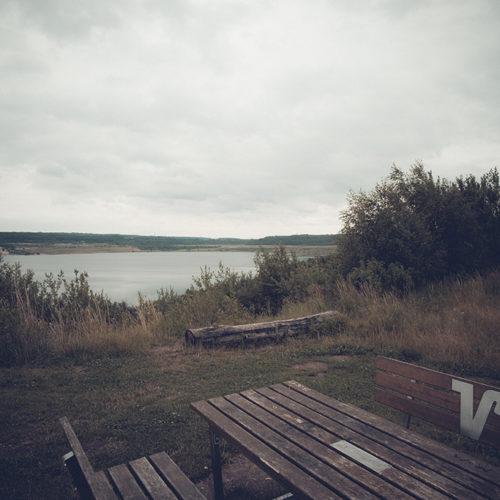 Blick auf den Lappwaldsee
